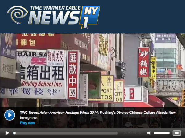 Social Explorer's Andrew Beveridge Talks about Chinese Immigration to Queens on NY1